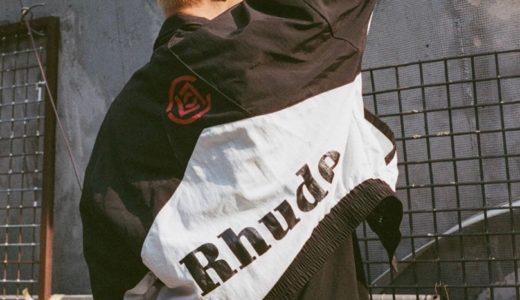 "【CLOT × RHUDE】""Double Happiness""コレクションが5月29日に発売予定"