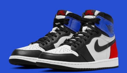 "【Nike】Air Jordan Retro 1 High OG SP ""Singles Day""が2021年に発売予定か"