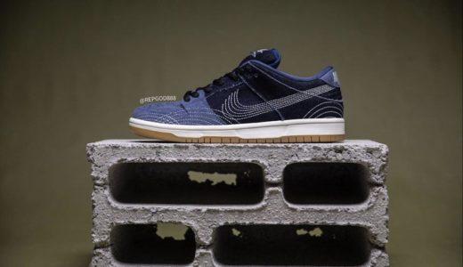 "【Nike SB】デニム素材で構築した新作Dunk Low Pro PRM ""Denim Gum""が2020年8月に発売予定"