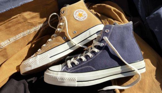 【Converse × Carhartt WIP】Renew Chuck 70が海外5月28日に発売予定