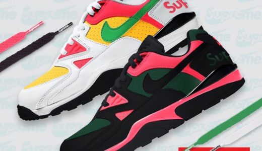 【Supreme × Nike】Air Cross Trainer 3 Lowが2020FWシーズンに発売予定