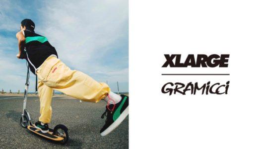 【XLARGE®︎ × GRAMICCI】コラボリゾートカーゴパンツ全3色が6月20日に発売予定