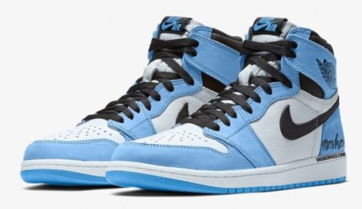 "【Nike】Air Jordan 1 Retro High OG ""University Blue""が2021年2月20日に発売予定"