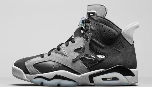 "【Nike】Wmns Air Jordan 6 Retro ""Light Smoke Grey""が2020年9月24日に発売予定"