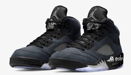 "【Nike】Air Jordan 5 Retro ""Anthracite""が2021年2月24日に発売予定"