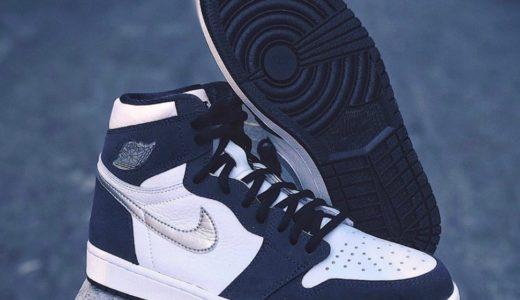 """【Nike】Air Jordan 1 Retro High OG Japan """"Midnight Navy""""が2020年後半に発売予定"""