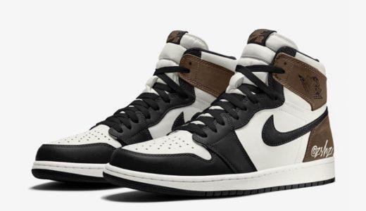 """【Nike】Air Jordan 1 Retro High OG """"Dark Mocha""""が2020年11月21日に発売予定"""