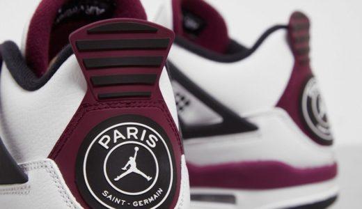 【Nike × PSG】Air Jordan 4 Retroが2020年10月10日に発売予定