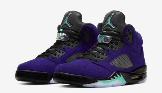 【Nike】Air Jordan 5 Retro