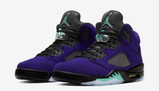 "【Nike】Air Jordan 5 Retro ""Purple Grape""が国内2020年7月7日に発売予定"