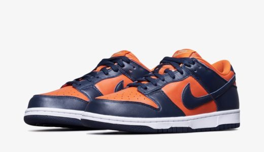 "【Nike】Dunk Low SP ""Champ Colors""が国内6月24日に発売予定"