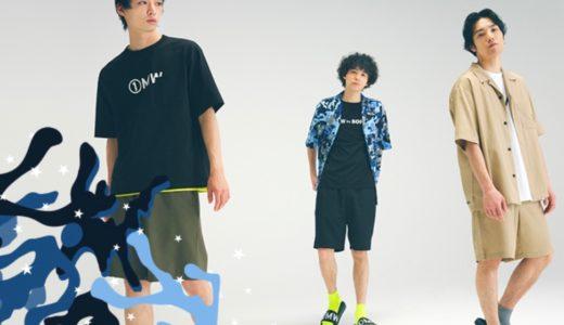 【GU × SOPH.】最新コラボコレクション〈1MW by SOPH.〉が6月25日に発売予定