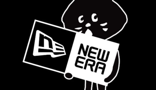 【New Era®︎ × にゃー】2020年最新コラボコレクションが6月26日に発売予定