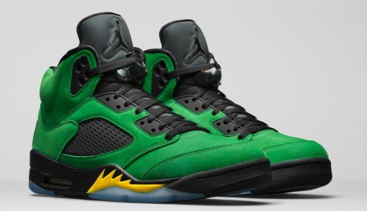 "【Nike】Air Jordan 5 Retro SE ""Oregon""が2020年9月12日に発売予定"