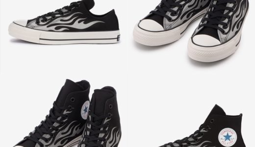 【CONVERSE】ALL STAR 100 REFLECTIVE IGNT HI & OXが国内6月26日に発売予定