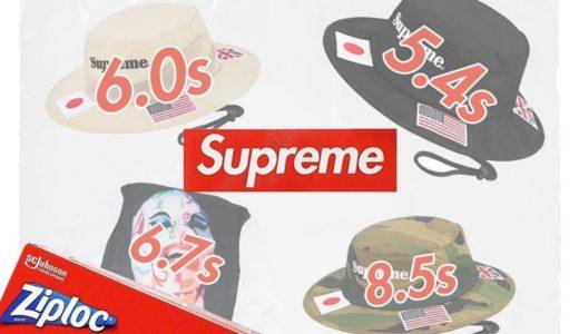 【Supreme】2020SS WEEK18 US アメリカでの完売タイムランキングが公開