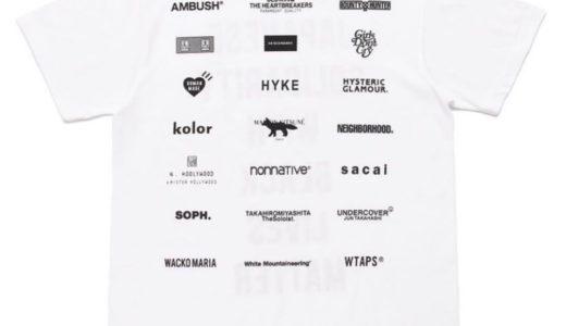 日本を代表するブランドが協力し、人種差別問題支援Tシャツの受注販売が実施