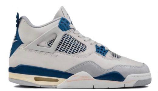 """【Nike】Air Jordan 4 Retro """"Military Blue""""が2022年に復刻発売予定か"""