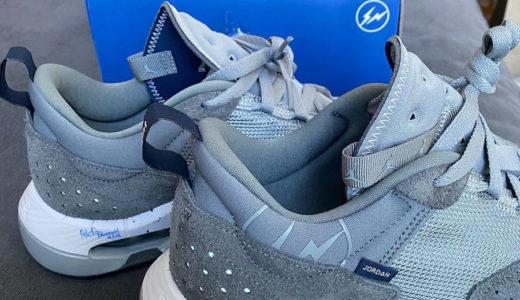 【fragment design × Nike】新型コラボモデル Jordan Air Cadence SPが2020年に発売予定か