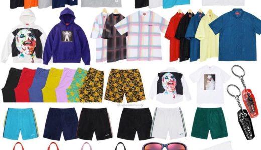 【Supreme × Leigh Bowery】2020SS Week18 国内6月27日に発売予定の全商品一覧 価格など