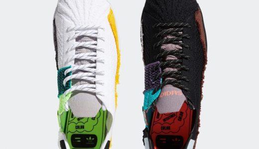 【Pharrell Williams × adidas】Superstar 全2色が国内7月3日に発売予定