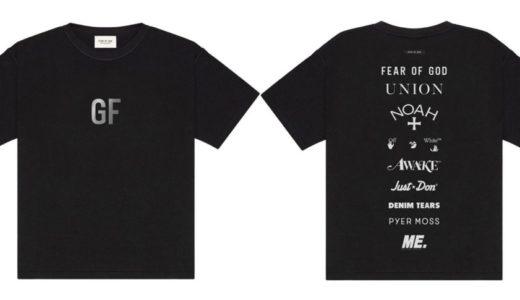 【Fear of God】黒人死亡事件に向けたチャリティーTシャツが6月5日に発売予定