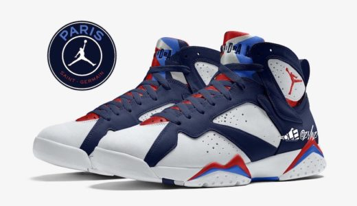 【PSG × Nike】Air Jordan 7 Retro が2021年春に発売予定