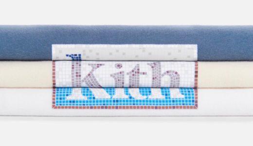 【Kith】新作TシャツがMONDAY PROGRAM 6月1日に発売予定