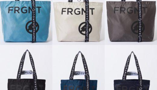 【fragment design × RAMIDUS】2020年春夏コラボトートバッグが6月11日/6月13日に発売予定