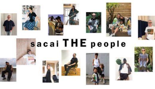 【Sacai】公式オンラインストア〈サカイ ザ ストア〉が6月19日よりオープン