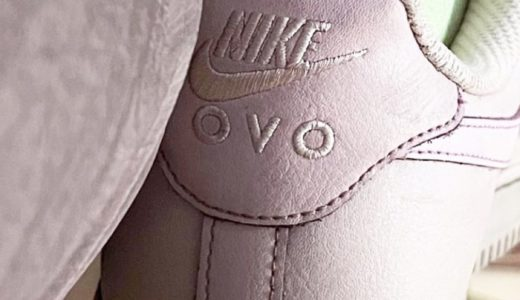 【OVO × Nike】Air Force 1 Lowが2021年に発売予定か