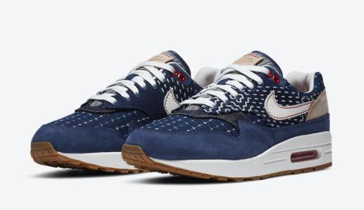 【DENHAM × Nike】Air Max 1 DNHMが国内9月19日/10月16日に発売予定