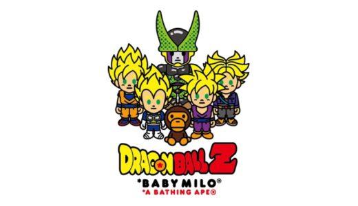 【BAPE® × ドラゴンボールZ】最新コラボコレクションが6月27日に発売予定