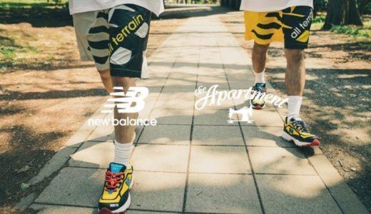 "【New Balance × the Apartment】〈ML801GTX ""toucan""〉が国内6月27日/7月11日に発売予定"