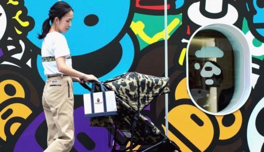 【BAPE KIDS® × AIRBUGGY】1STカモ柄で仕上げたベビーカーが6月13日に発売予定