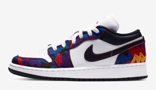 """【Nike】Air Jordan 1 Low SE """"Nothing But Net""""が2020年6月に発売予定"""