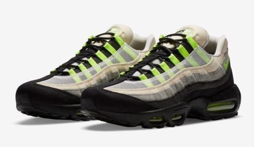 【DENHAM × Nike】Air Max 95 DNHMが国内2020年9月26日に発売予定