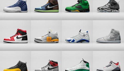 【Nike】Air Jordan 2020 Fall コレクションがオフィシャル公開【まとめ】