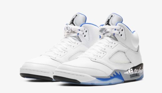 "【Nike】Air Jordan 5 Retro ""Hyper Royal""が2021年3月27日に発売予定"