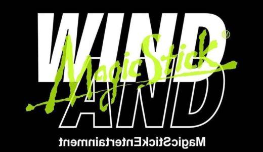 【WIND AND SEA × MAGIC STICK】最新コラボコレクションが6月27日に発売予定