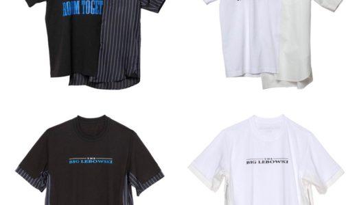 【sacai × The Big Lebowski】2020SS最新コラボTシャツが国内6月6日に発売予定