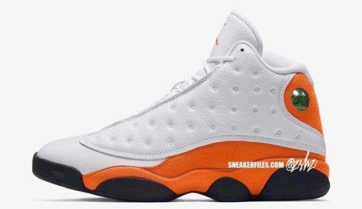 "【Nike】Air Jordan 13 Retro ""Starfish""が2021年初旬に発売予定"