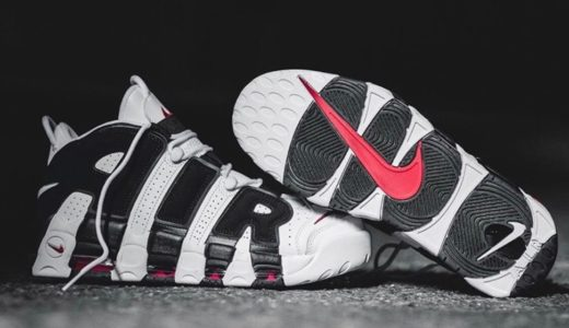 """【Nike】Air More Uptempo """"IN YOUR FACE""""が国内2020年6月23日に再販予定"""