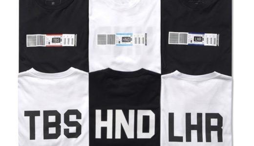 【uniform experiment × fragment design】3都市の空港をモチーフにしたTシャツが6月12日に発売予定