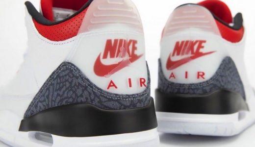 "【Nike】Air Jordan 3 Retro SE Denim ""Fire Red""が2020年8月27日に発売予定"