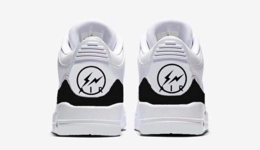 "【fragment design × Nike】Air Jordan 3 ""White/Black""が2020年秋に発売予定か【噂】"
