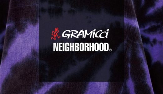 【NEIGHBORHOOD®︎ × GRAMICCI】2020年最新コラボアイテムが国内7月18日に発売予定