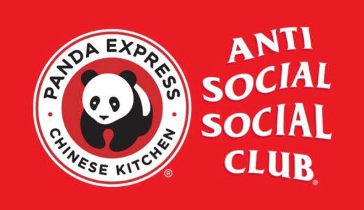 【ASSC × PANDA EXPRESS】異色のコラボコレクションが2020年7月11日に発売予定