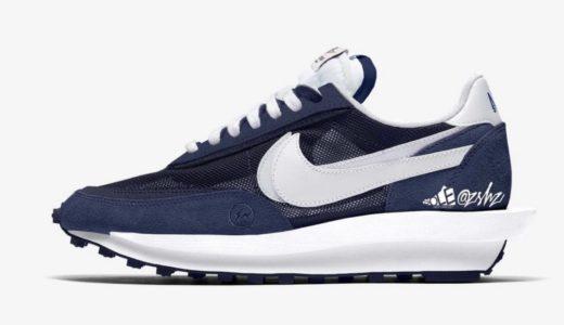 """【SACAI × Nike × FRAGMENT】LDWaffle """"Blue Void""""が2021年春に発売予定"""