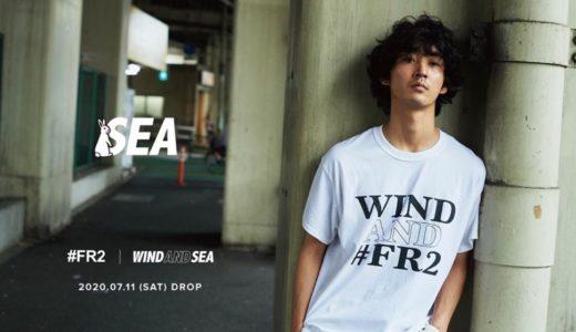 【WIND AND SEA × #FR2】2020年最新コラボコレクションが7月11日に発売予定